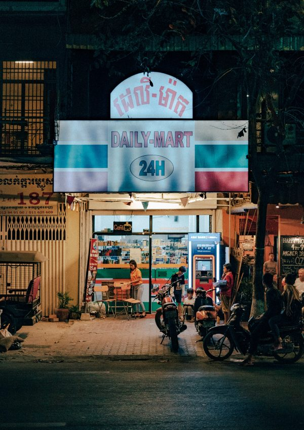 Living in Cambodia – The Good, The Bad and The Really Really Ugly